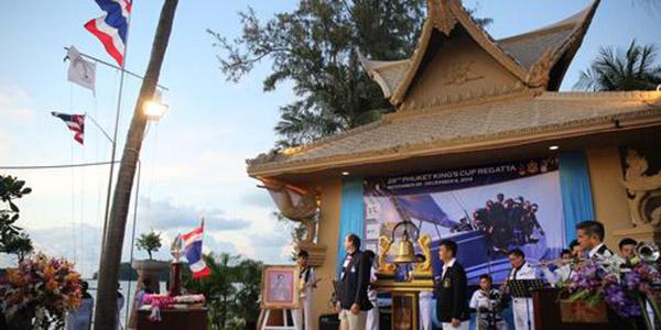 med_2 Ceremony at Kata Beach Resort&Spa_28th Phuket King's Cup Regatta_8_Std